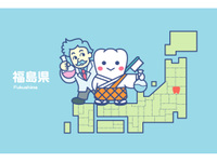 Yobousan07fukushima