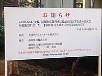 120915_1656
