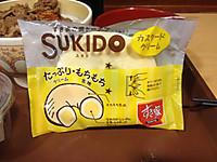 Sukido
