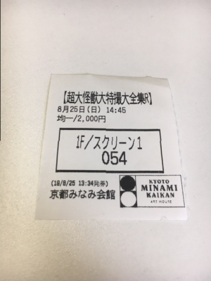 Img_9287