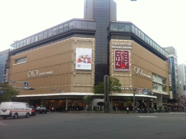 京都のマルイ