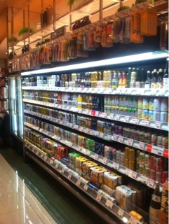 とあるスーパーで
