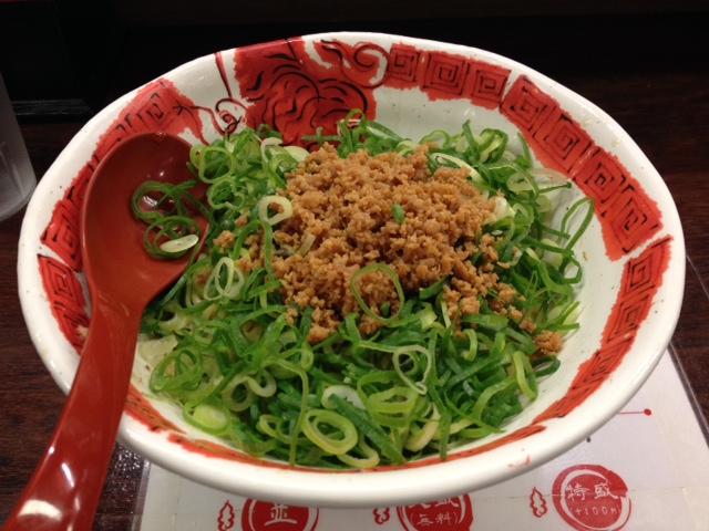 麻拉麺 揚揚(天神橋筋6丁目)